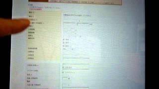 【フロンティアTV】7/7:堤真一、横山剣(クレイジーケンバンド)、研ナ...