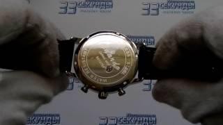 Часы Guardo видео обзор