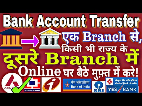 How to transfer bank account in other city||Online Bank Account transfer||Axis Bank Account transfer