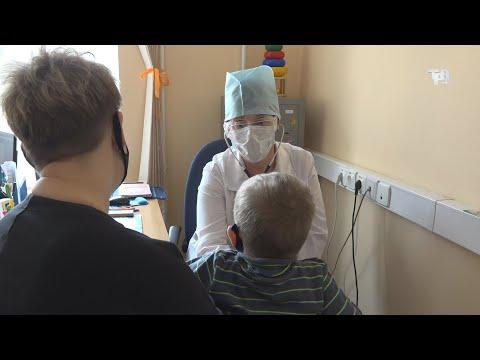 Работа детской поликлиники во время самоизоляции