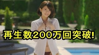 チャンネル登録はこちら おもしろローカルCM出演の美女・吉崎綾など こ...