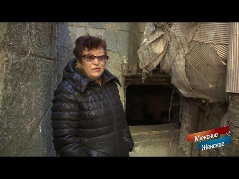 Дом отдыха. Мужское / Женское. Выпуск от 03.03.2020