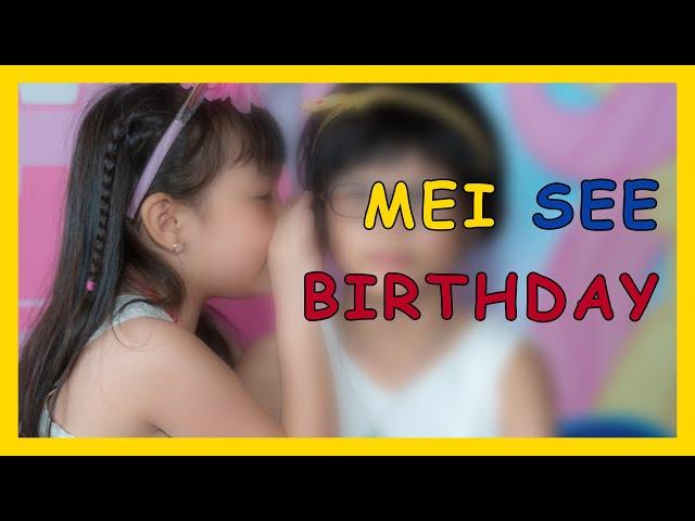 【Birthday】Mei See (2018)