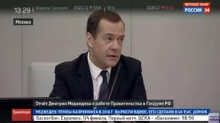 Медведев вновь ответил на вопрос о расследовании Навального