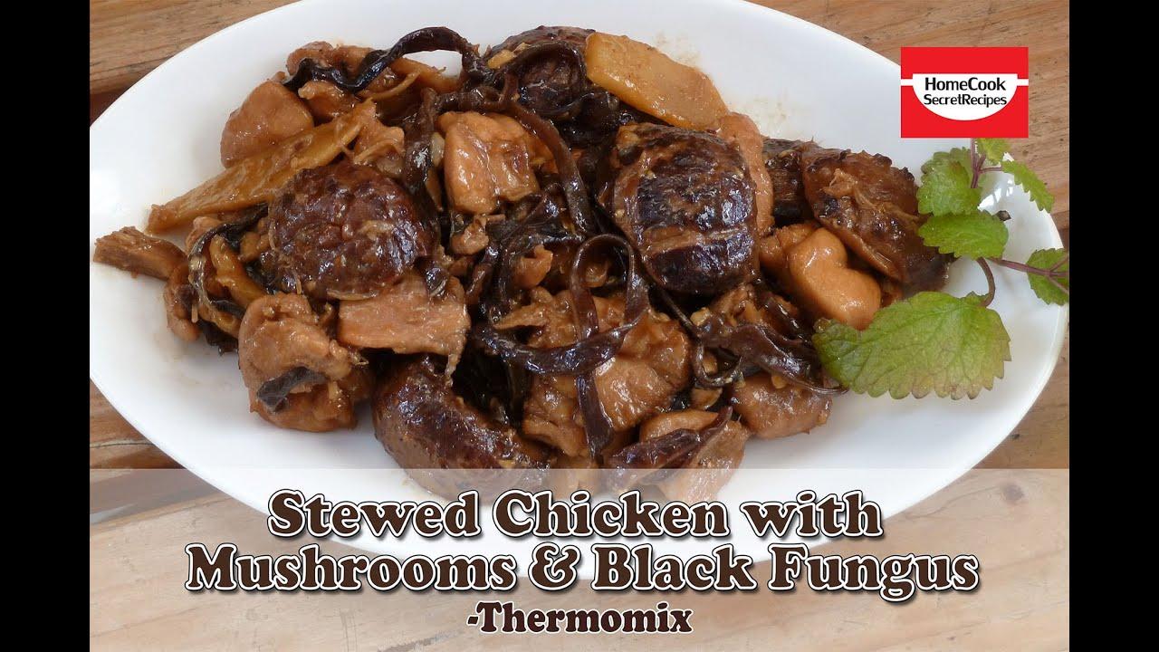 how to cook black fungus mushroom