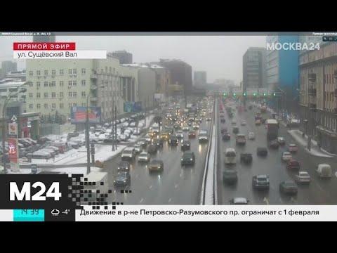 Трафик на дорогах