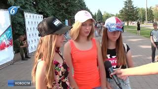 Празднование Дня Молодежи в Горловке