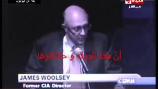 فيديو لرئيس المخابرات الامريكيه السابق عام 2003 يتحدث عن زعزعة الانظمه الحاكمة فى مصر و السعوديه و ل