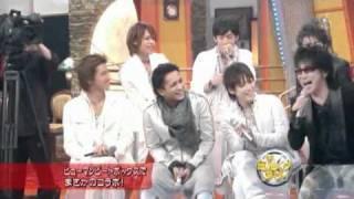 Why I Love KAT-TUN (GG Contest)
