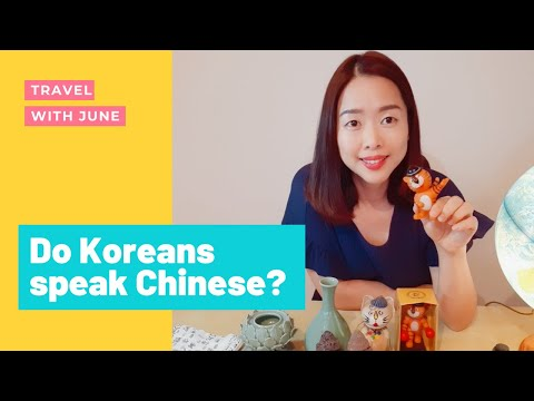 Do Koreans speak Chinese? / Let's experience South-Korea! #traveltokorea #koreanlanguage