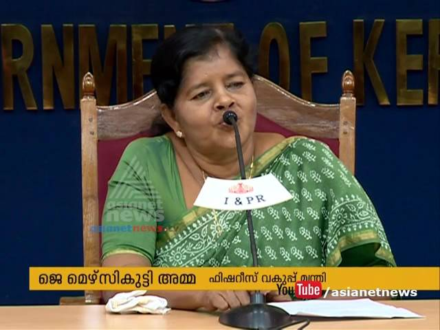 New project will establish for cleaning of coastal area says Mercykutty Amma