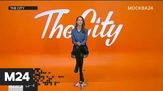 The City: