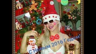 Танцы по понедельникам Новогодний Бал Стриптиз от katvickas98