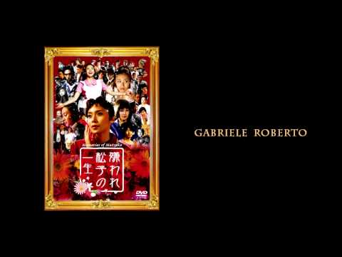 OST:MEMORIES OF MATSUKO by Gabriele Roberto