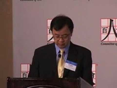17th Annual Conference: Rule of Law Chinese Experience 3/9