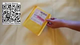 Светодиодная планка на 90 ватт с встоенным на плату драйвером и терморегуляцией посылка из китая