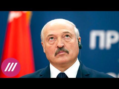 «Любая поездка Лукашенко