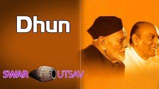 Dhun | Ustad Bismillah Khan and Rais Khan (Album: Swar utsav )