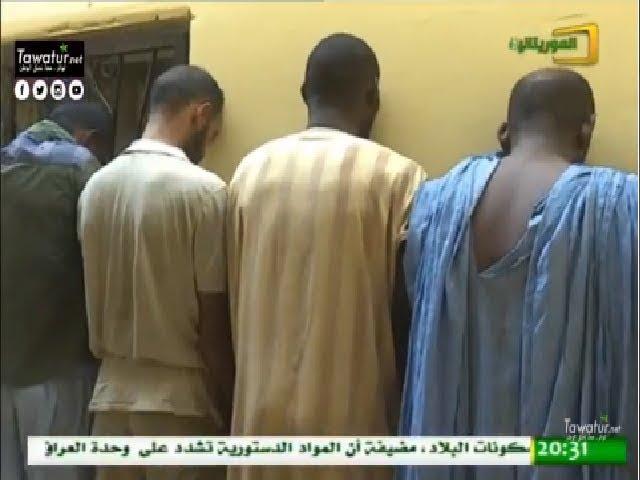 قوات الشرطة في ولاية نواكشوط الغربية تلقي القبض على عصابة تمتهن سرقة السيارات - قناة الموريتانية