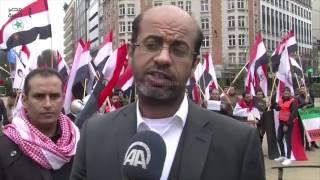 مصر العربية | وقفة احتجاجية في بروكسل تنديدا بسياسة إيران