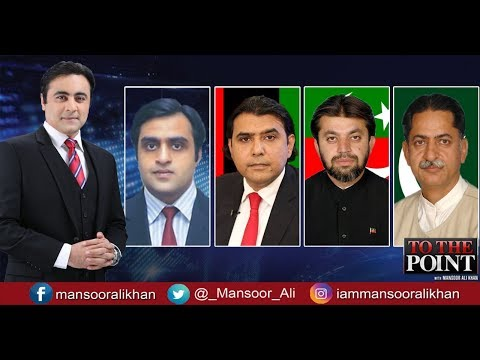 To The Point With Mansoor Ali Khan - 10 December 2017 - Express News