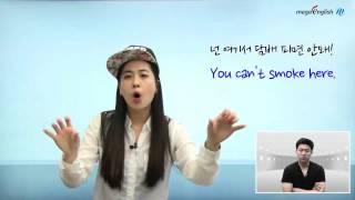 [영어회화인강] 영나한 말문트기 스피킹