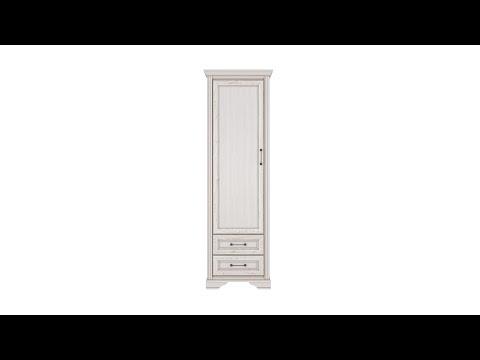 Шкаф REG1D2S цвета лиственница сибирская