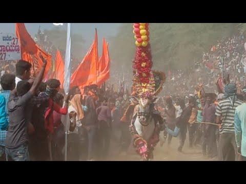 Hangal Hori Habba_ಹಾನಗಲ್ ಹೋರಿ  ಹಬ್ಬ_part 1...