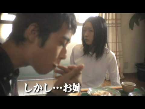 映画『お姉ちゃん、弟といく』予告編