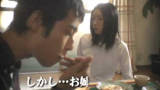 映画『お姉ちゃん、弟といく』予告編 江口のりこ 検索動画 28