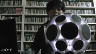 氷結のテーマ by RUBYORLA (live at home)
