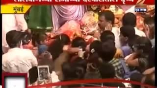 Zee 24 taas Marathi news 2015