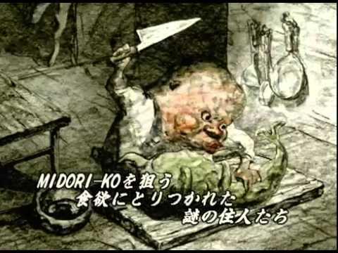 映画『緑子/MIDORI-KO』予告編