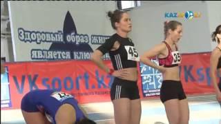 Чемпионат Казахстана по легкой атлетике-2017 в помещении г.Усть-Каменогорск