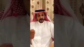 قصة ابو راكان الحربي مع العوائل الايتام كرم مروءة ايثار (قصص عيد فهد)
