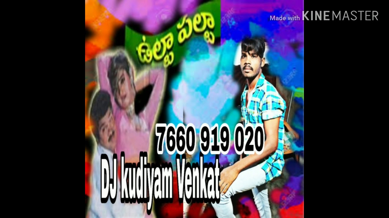 Telugu Dj Songs ideas | dj songs, dj, songs