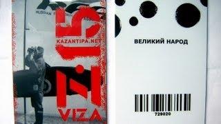 Oxia Goodwill & Tommy Trash Joe T Vannelli Project Dj s Gariy KaZantip - Republic.net Z-15 Download