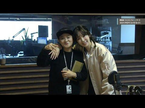 170306 - Taeyeon MBC Radio