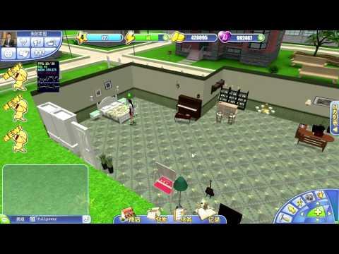 Flash 3d game video.avi