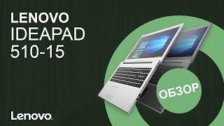 Обзор ноутбука Lenovo IdeaPad 510-15