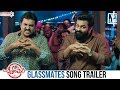 Glassmates Song Trailer Chitralahari Telugu Movie Songs Sai Tej Sunil Kalyani Priyadarshan