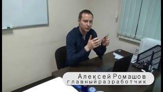 видео Информационный портал