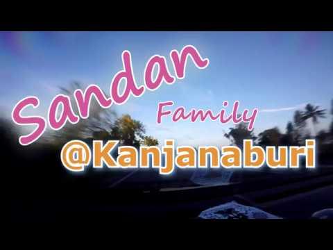 SFam @Kanjanaburi EP 0