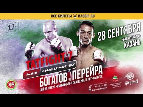 Промо турнира M-1 Challenge 97&Tatfight 7: Богатов vs Перейра, 28 сентября, Казань