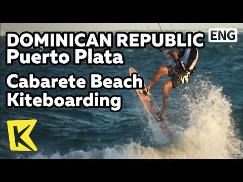 【K】Dominican Republic Travel-Puerto Plata[도미니카 여행-푸에르토 플라타]카바레타 해변/Watersports/Cabarete/Kiteboarding