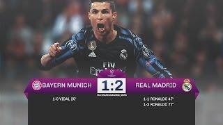бавария - Реал. Обзор матча. 1:2. 25.04.2018