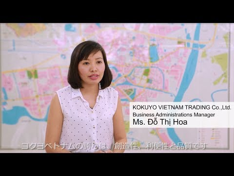 【kintone Customer Story】KOKUYO VIETNAM TRADING Co., Ltd