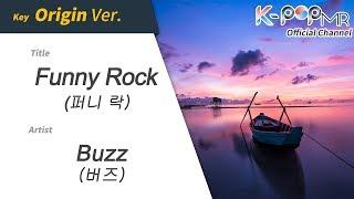 [KPOP MR 노래방] 퍼니 락 - 버즈 (Origin Ver.)ㆍFunny Rock - Buzz