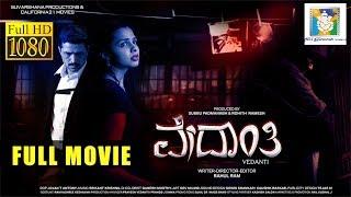 Vedanti   Kannada Full HD Movie   Ganesh Sharma Tyagali   Rahul Ram   Kannada New Movie 2018