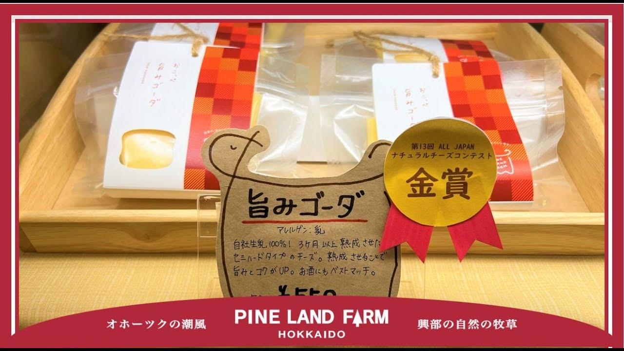 【レシピ】「ゴーダチーズ」と「さつまいも」が合います!!